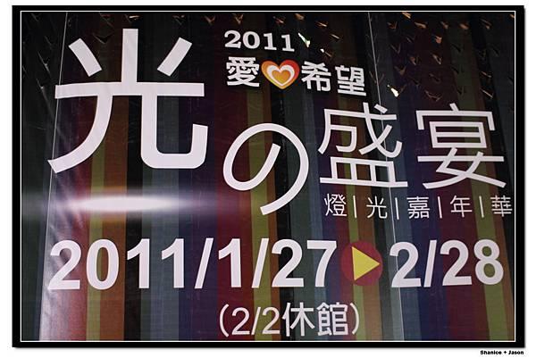 2011-02-26_34.JPG