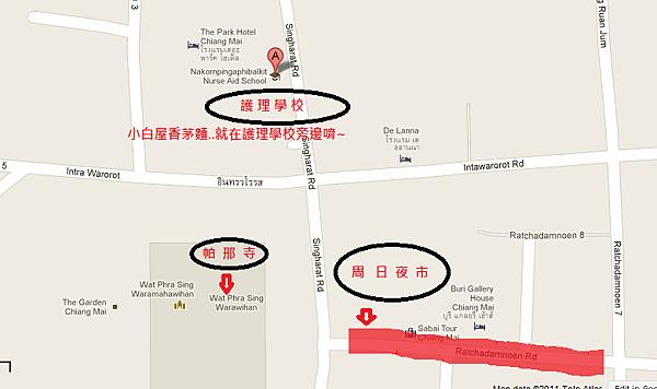 小白屋地圖.png