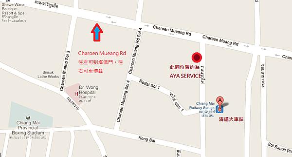AYA地圖.png