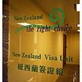NZ商工辦事處1.jpg