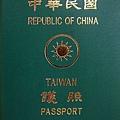 中華民國護照.jpg