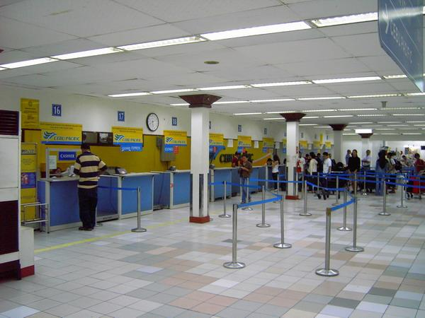馬尼拉國內機場.jpg