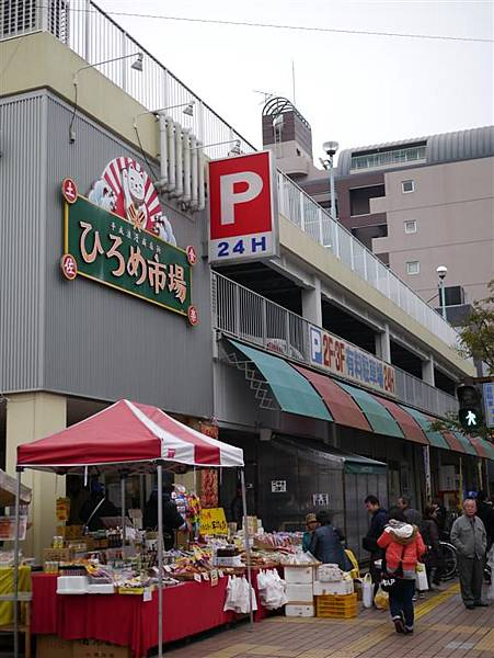 四國 191 (Large).jpg