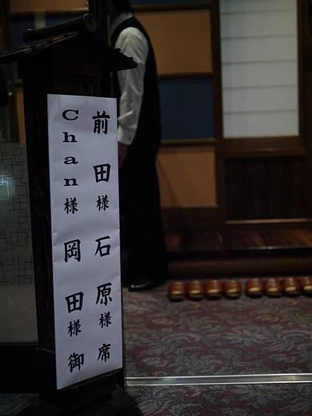 四國 543 (Large)