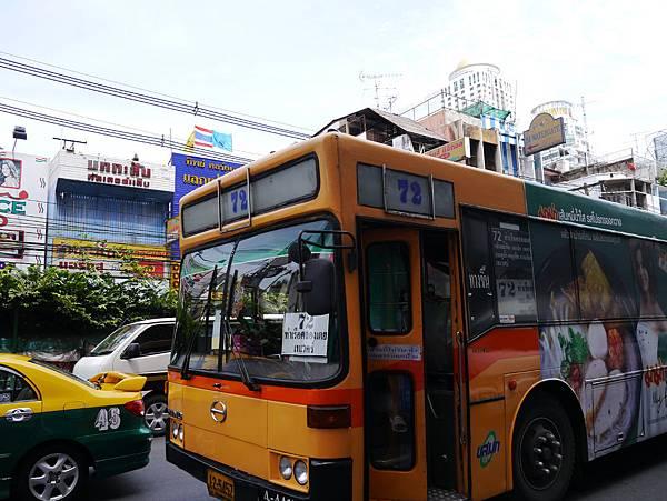 P1070101