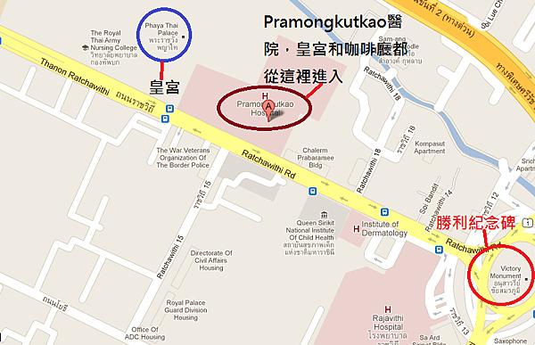 Phaya Thai Palace map