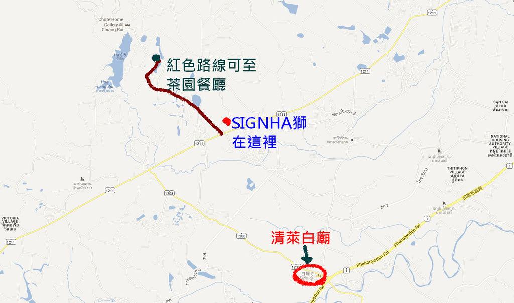 signha map