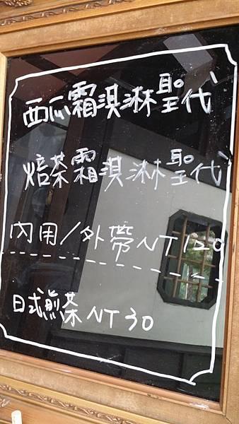 20140602_162841.jpg