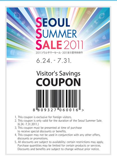 popup_coupon.jpg