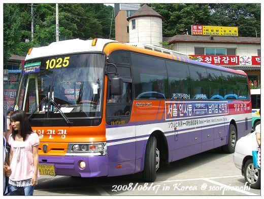 CIMG5688.jpg