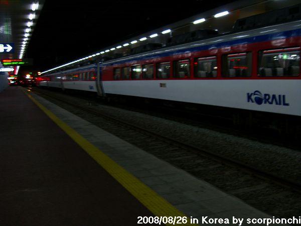 CIMG6934.jpg