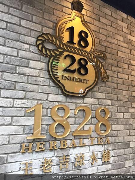 20171231米豆_180228_0002.jpg