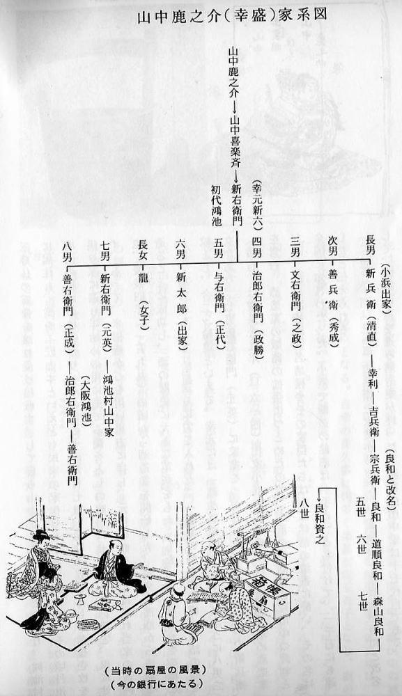 yamanaka08.jpg