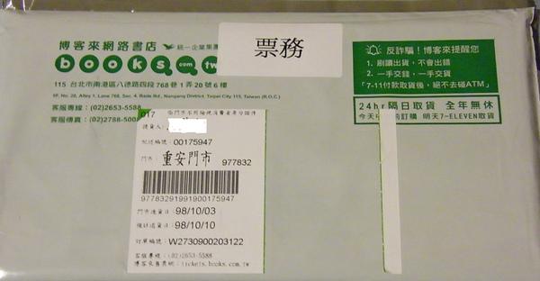 DSCF3716.JPG