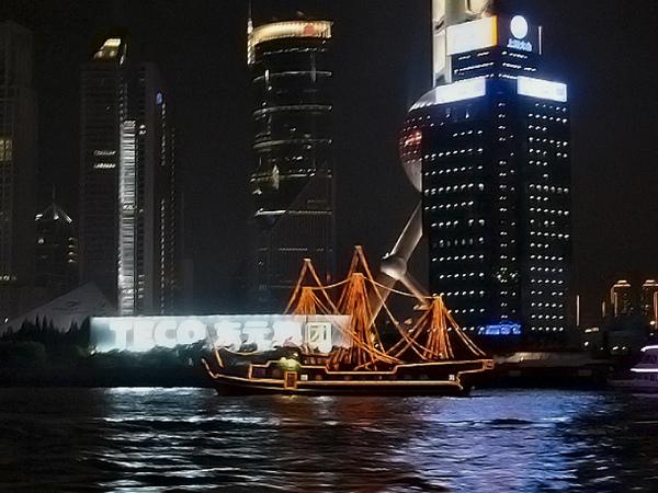 上海夜景20.JPG