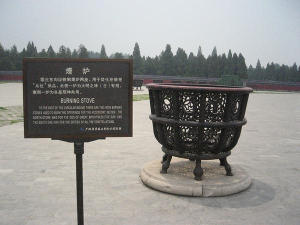北京天壇13.JPG