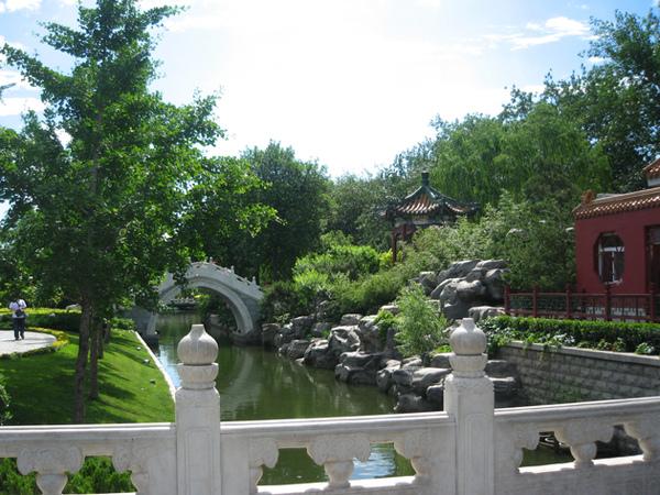 北京菖蒲河公園2.JPG