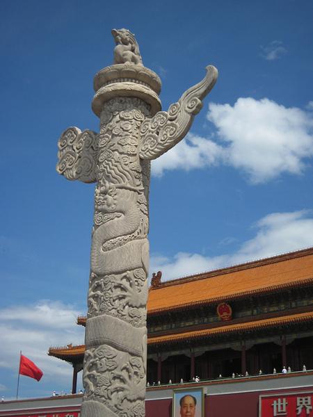 北京天安門1.JPG
