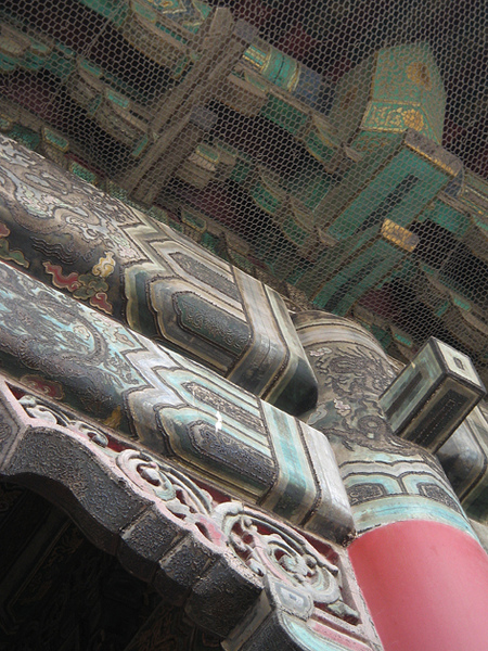 北京紫禁城9.JPG