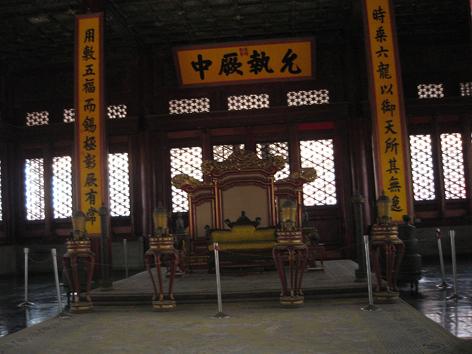 北京紫禁城15.JPG