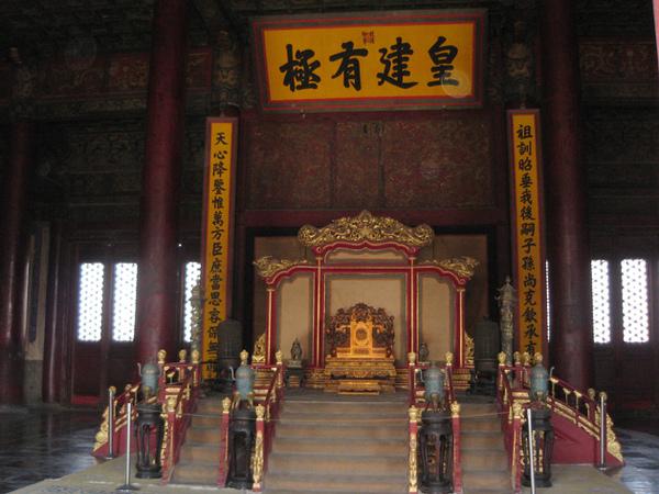 北京紫禁城17.JPG