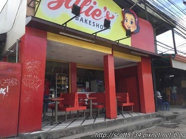 Gulies_好吃麵包店