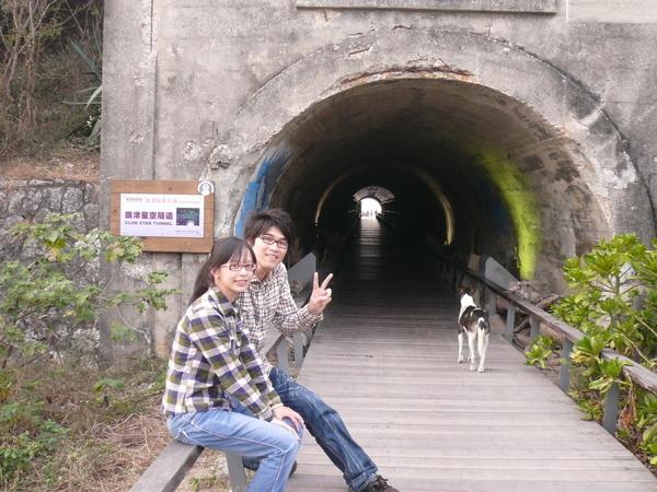 終於找到了…星空隧道