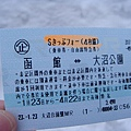 378.JPG