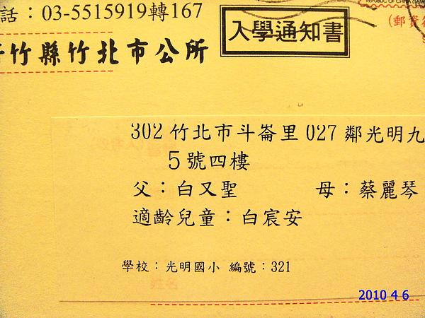 DSC02157.JPG