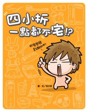 4-otaku.jpg