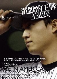 ACE in Taiwan.jpg