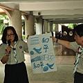 第22次團集會 (24).JPG