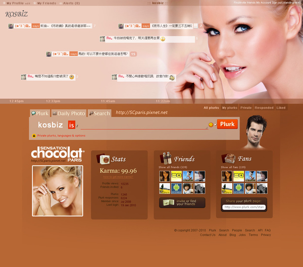 plurk-layout-v2.jpg