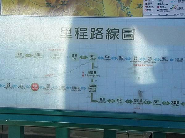 太魯閣/P1050086