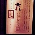 李元凱1.jpg
