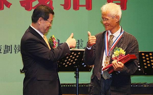 蕭萬長頒吳三連獎盃給 雕塑大師 林良材