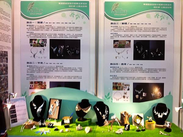 照片 4 (3).JPG
