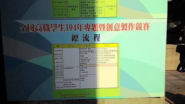 P_20150509_075129_LL.jpg