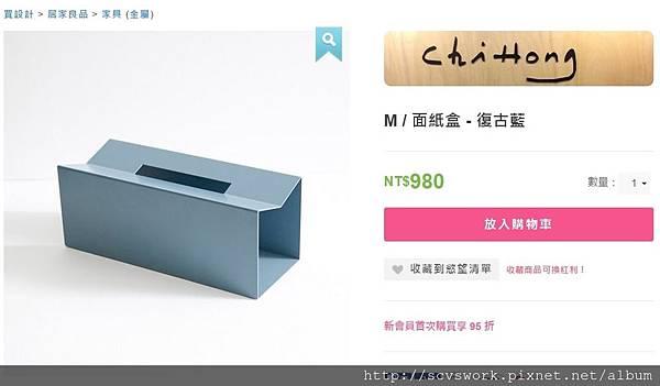 面紙盒.jpg