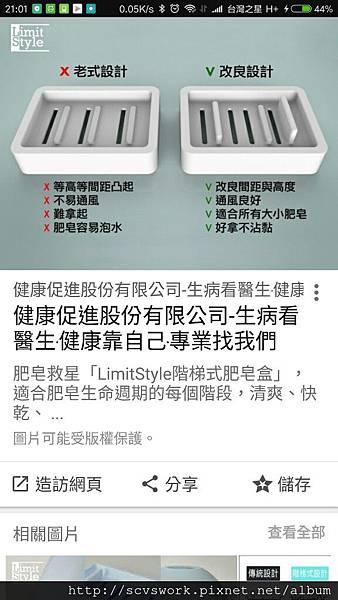 Screenshot_2017-03-17-21-01-55-096_com.google.android.googlequicksearchbox.png1595714257