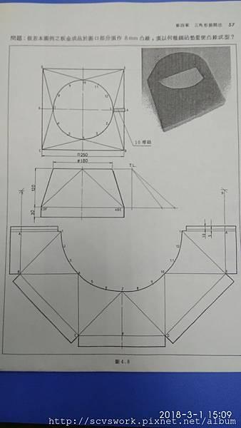 571.jpg