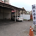 P_20170527_143351_vHDR_Auto.jpg