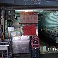 P_20170621_175507_vHDR_Auto.jpg