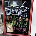 P_20170627_173151.jpg
