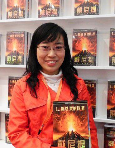 山達基台灣理想機構職員心得分享---伍小姐