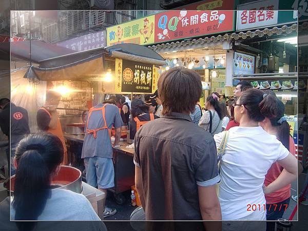 胡椒餅 (2).jpg