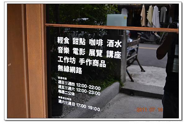 賣捌所 (68).jpg