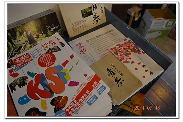 賣捌所 (96).jpg