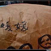 十分老街,天燈 (20).jpg