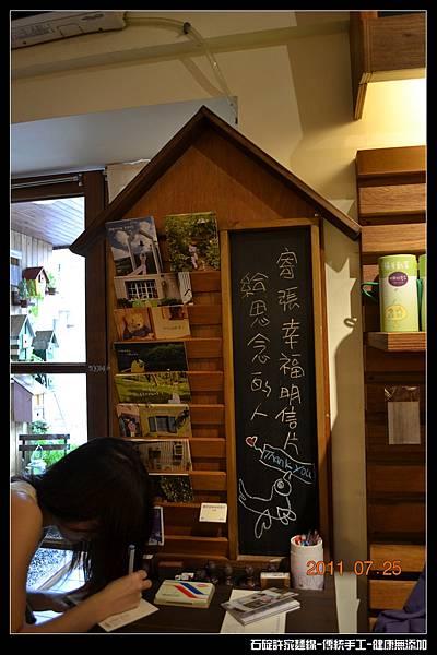 九份老街 (67)明信片.jpg